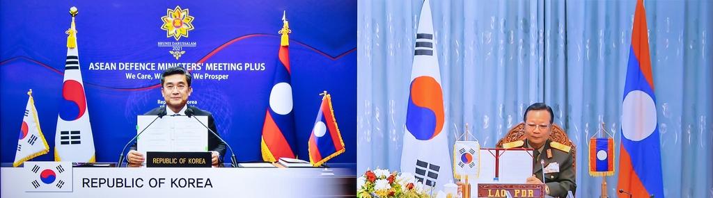 """서욱 """"미얀마 민주주의 조속 회복돼야""""…아세안 국방장관회의"""