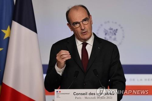프랑스, 내일부터 야외에서 마스크 벗는다…20일 야간통금 해제