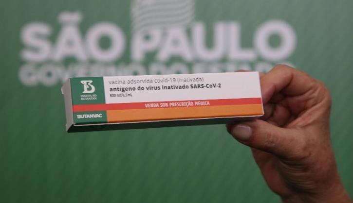 브라질 부탄탕연구소, 자체개발 백신 임상시험 절차 착수