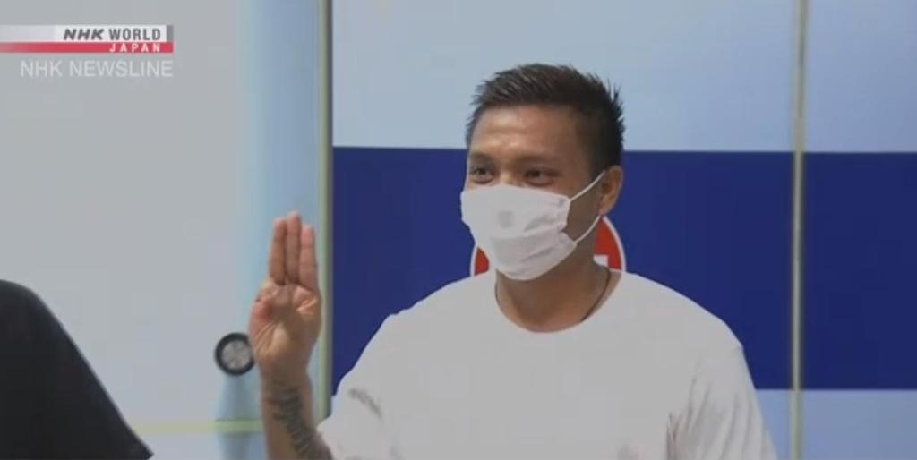 '세손가락 경례' 미얀마 축구대표팀 골키퍼, 일본망명 신청(종합)