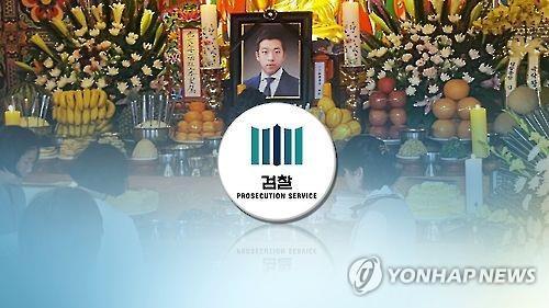 """故김홍영 유족 손배소 조정 합의…""""檢조직문화 개선""""(종합)"""