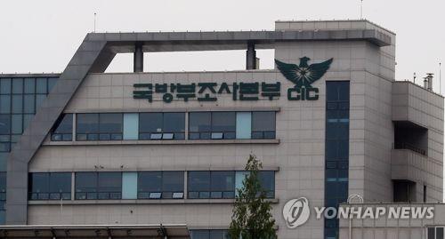 """국방부 """"성폭력 신고기간 54건 접수돼…오늘부터 추가 접수"""""""