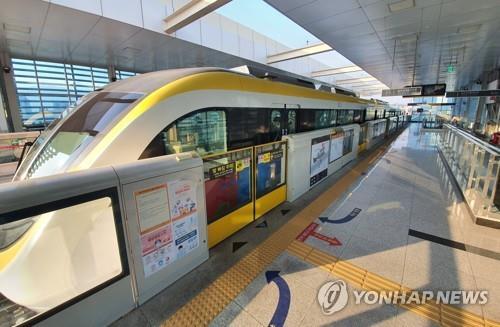 대구 강창역 명칭 변경 유보…바꾸기 어려운 도시철도 역명