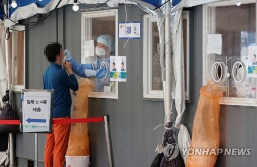 진천 학원관련 연쇄감염…충북 19명 확진, 누적 3천216명(종합)