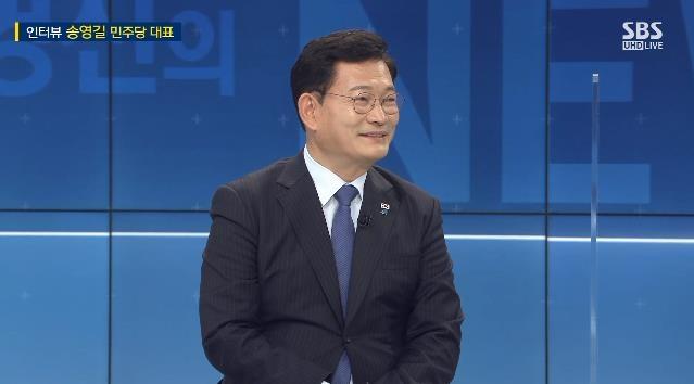 """송영길 """"당헌·당규 변경 어렵다""""…내일 대선 경선일정 확정할듯"""