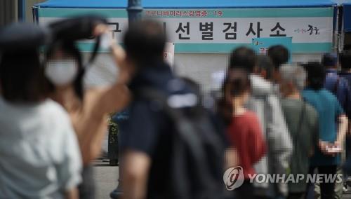 대구서 자가격리 5명 등 11명 신규 확진…진정세 유지