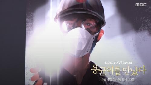KBS·MBC, 제37회 '프리 이탈리아'서 특별 언급상 수상