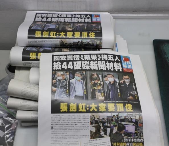 홍콩 반중매체 빈과일보, 중국공산당 100주년에 폐간 위기