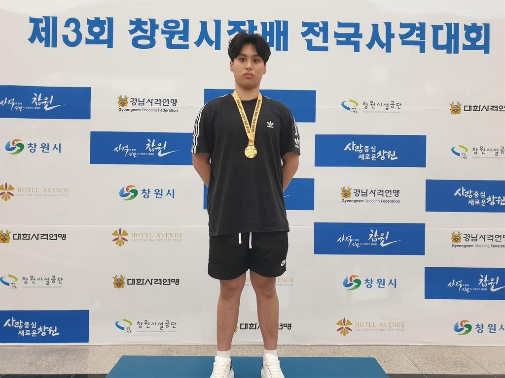동국대 사격부 방재현 선수 4개 대회 연속 금메달