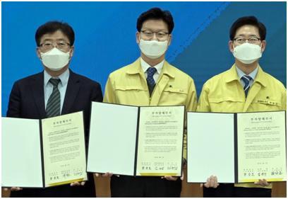 바이오니아, mRNA 분해 원료약품·나노 신소재 공장용지 계약