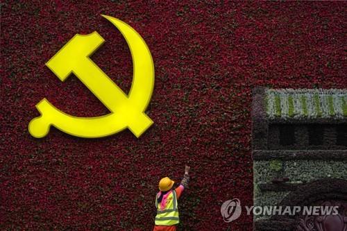 [中공산당 100년] ② '중국붕괴론' 넘었지만 '차이나 포비아' 확산