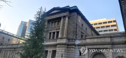 日금융완화 유지키로…코로나 대응정책 내년 3월까지 연장