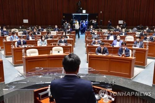 """與, '상위 2% 종부세' 곧 결론…""""표결도 준비"""""""