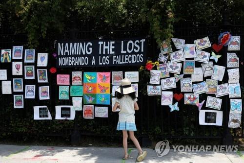 전세계 코로나 사망 400만명 넘어…델타변이가 가을 유행 '복병'
