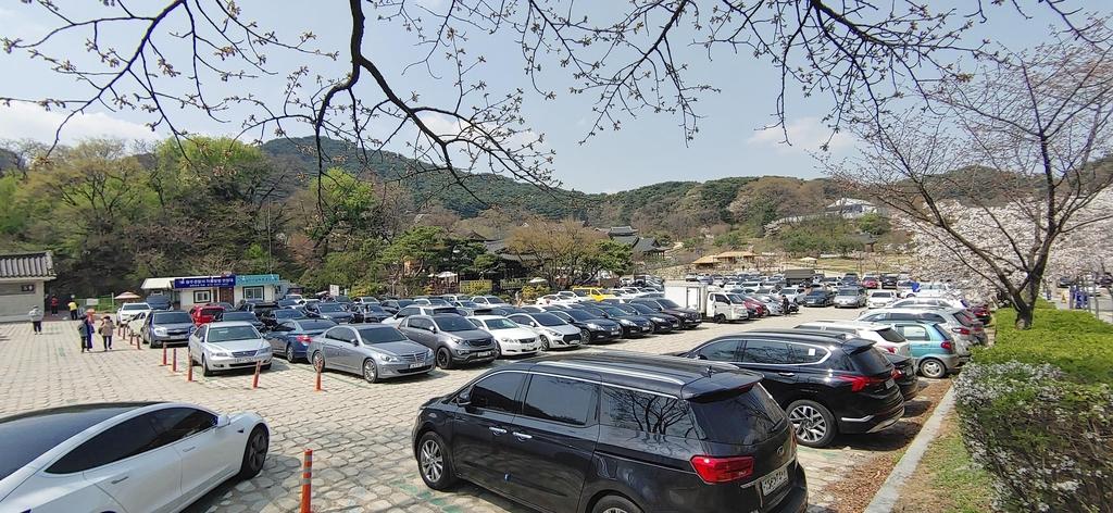 남한산성 유료주차장 후불제로 전환