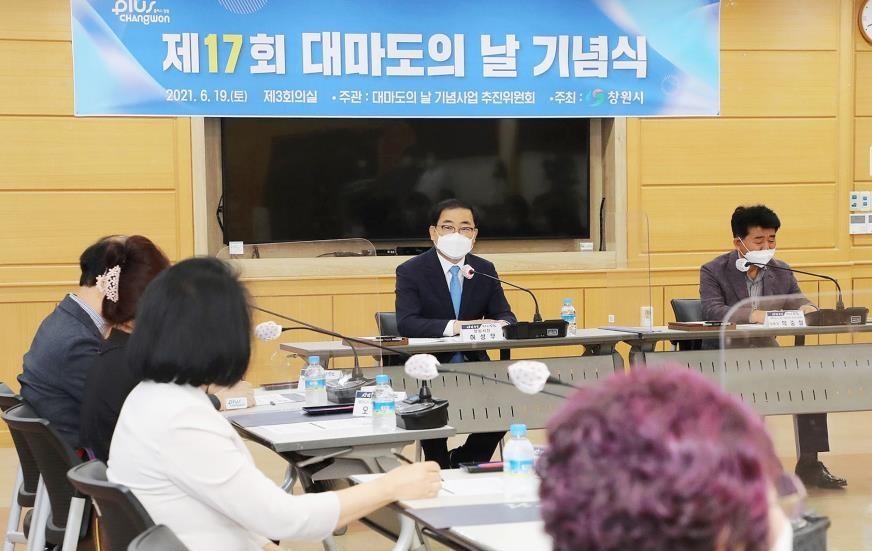 """""""대마도는 우리 땅"""" 창원시 17번째 '대마도의 날' 기념"""