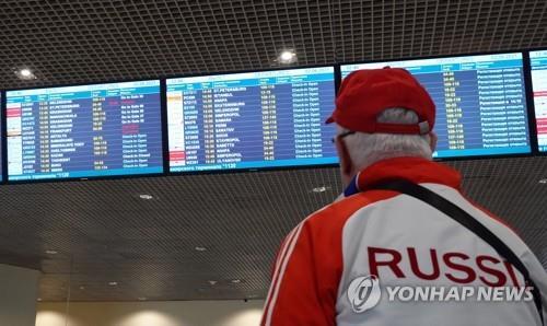 러시아, 미국·터키·벨기에 항공편 운항 재개