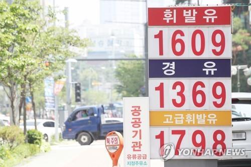 치솟는 유가에 석유화학·운송 '울상'…정유업계는 속내 '복잡'