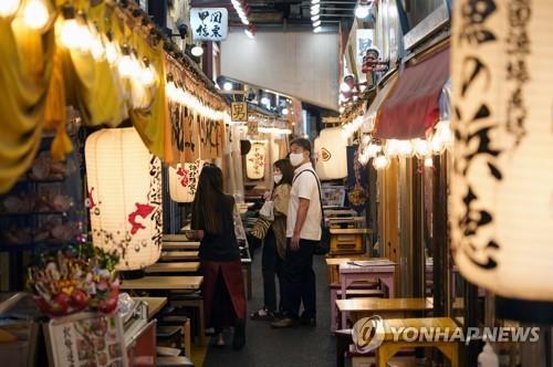일본 코로나 신규확진 1천520명…올림픽 기대감 '시들'
