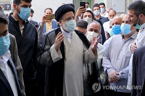 """미국, 이란 대선 결과에 유감 표명…""""공정선거 못 치러"""""""