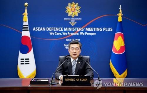 """서욱 """"미사일지침 종료로 우주전력 증강·작전체계 정립할 것"""""""