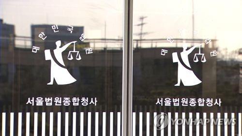 """간첩조작 사건으로 수감 중 사망…法 """"국가, 유족에 배상"""""""