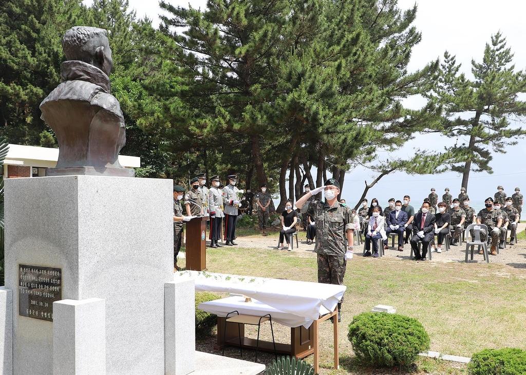 육군 8군단 순직 장병 기억하기 행사 개최