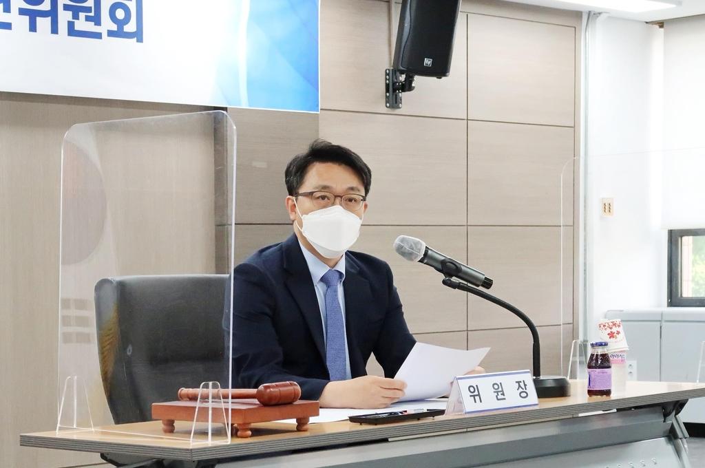 공수처, 첫 행정심판위원회…11명 위원 위촉
