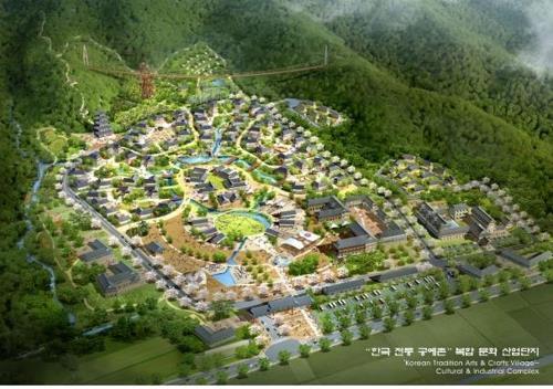 한국전통공예촌 복합문화산업단지 조성 10월 착수