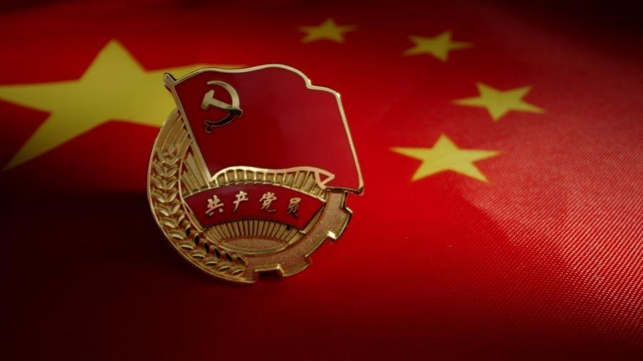 공산당 창당 100년, 중국의 현재와 미래를 짚다