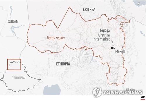 """""""내전 에티오피아 티그라이서 공습으로 수십 명 사망"""""""