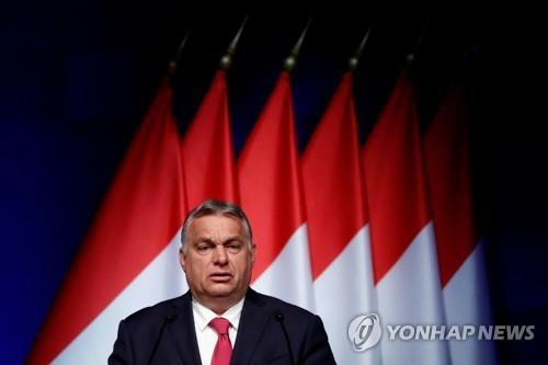 """EU """"성적 지향에 근거 차별하는 법안은 수치""""…헝가리 반발(종합)"""