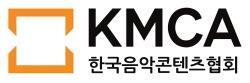 """음악콘텐츠협회 """"병역법 K팝 가수에만 가혹"""" 재차 반발"""