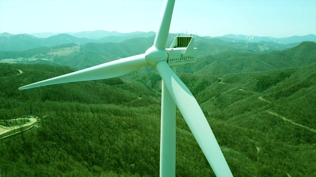 코오롱글로벌, 태백 가덕산 풍력발전 단지 준공