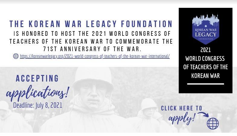 '한국전쟁 가르치자'…참전국 역사교사들, 내달 워싱턴서 한자리