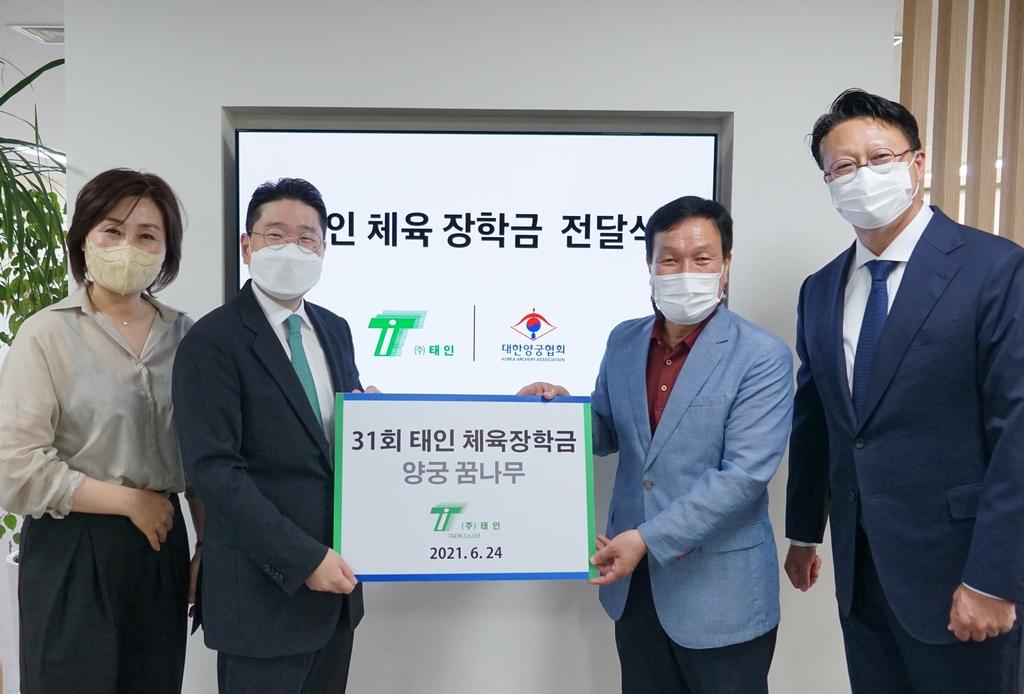 도쿄 올림픽 대표 김제덕 등 양궁 꿈나무들, 태인장학금 수혜