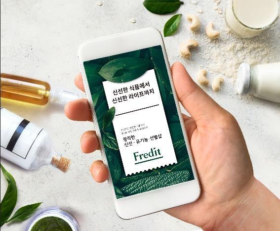 """""""우리도 직접 판매한다""""…자체 온라인몰 강화하는 식품업계"""