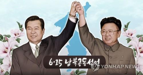 김대중 전 대통령 생애, 두 편의 다큐멘터리로 제작