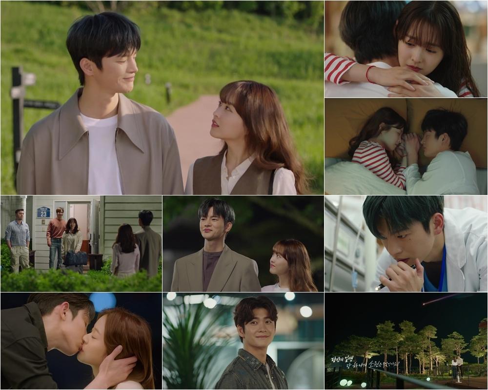 새로움 부족했던 판타지 로맨스, tvN '멸망' 2.3% 종영