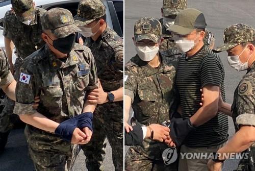 '女중사 성추행 신고말라 회유' 준위·상사 기소…사건 120일만