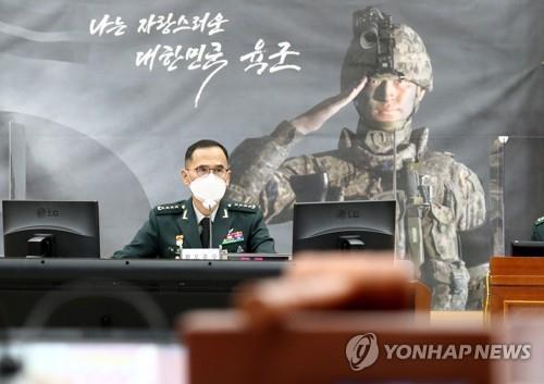 '성범죄' 육군총장 직속 군검사가 맡는다…지휘관 관여 원천차단