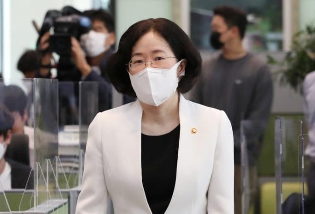 """조성욱 공정위원장, 국장급 낮술 사건에 """"죄송...일벌백계"""""""
