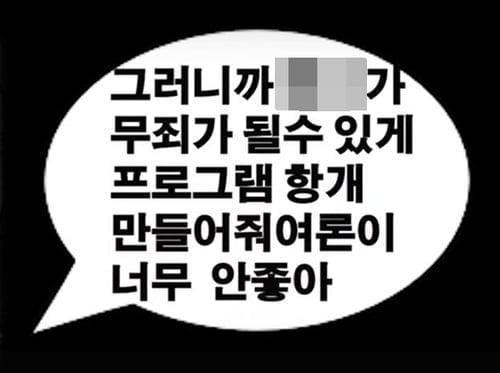 故손정민 친구 변호사, `그알 청탁설` 유튜버 고소
