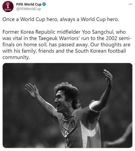 """""""행복했습니다. 고맙습니다""""...2002 월드컵 영웅 추모 물결"""