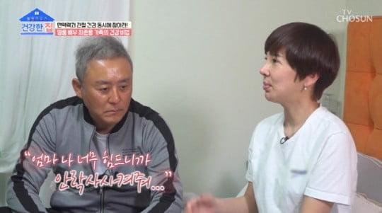 """`최준용♥` 한아름 """"대장 전체 절제, 고통에 안락사 요구"""""""