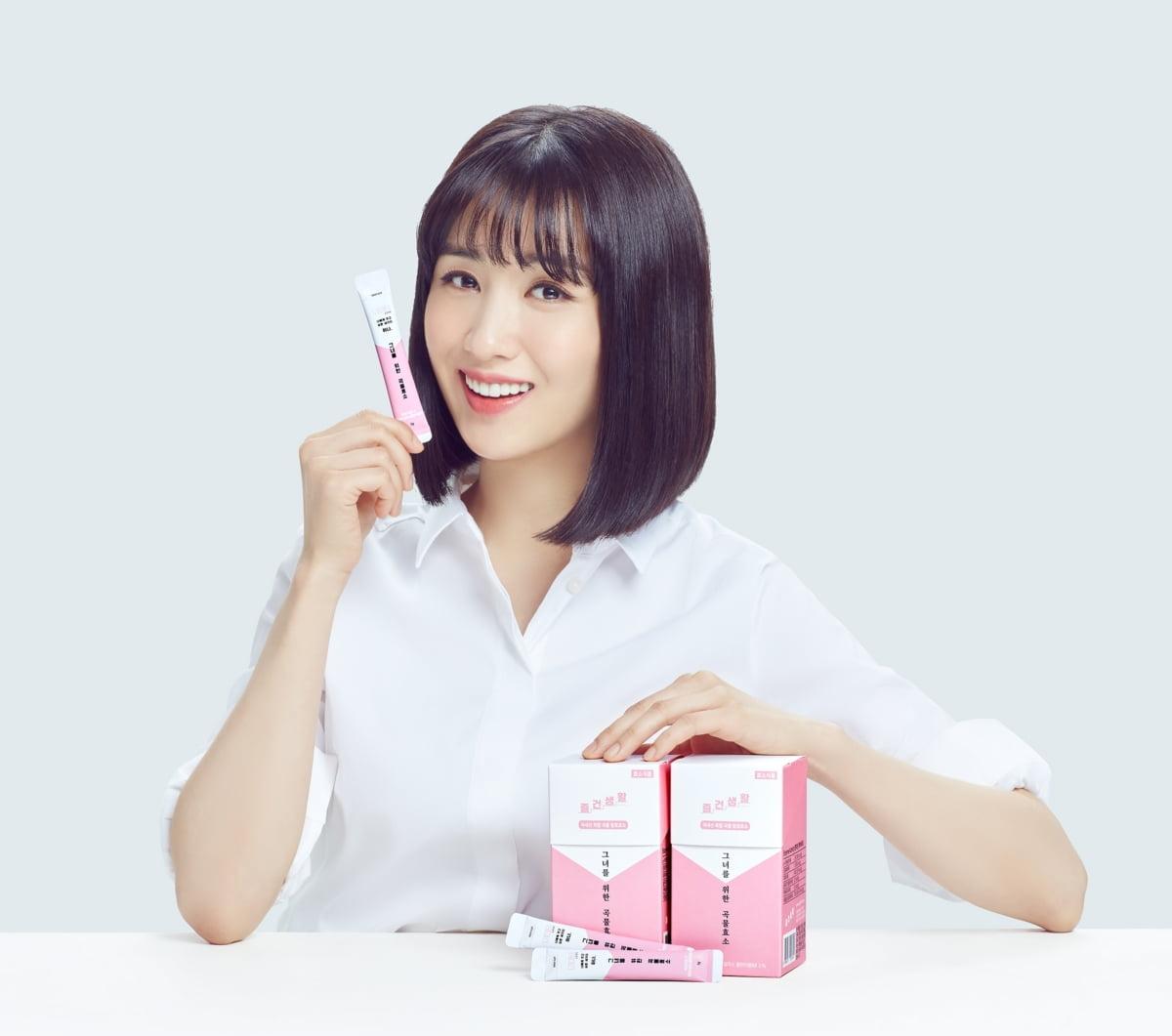 즐건생활, 배우 박하선 `그녀를 위한 곡물효소` 모델로 발탁