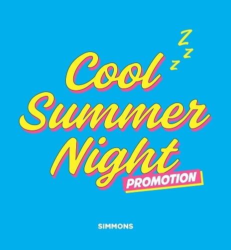 시몬스 침대, 여름 시즌 맞이 `쿨 섬머 나잇` 프로모션 진행