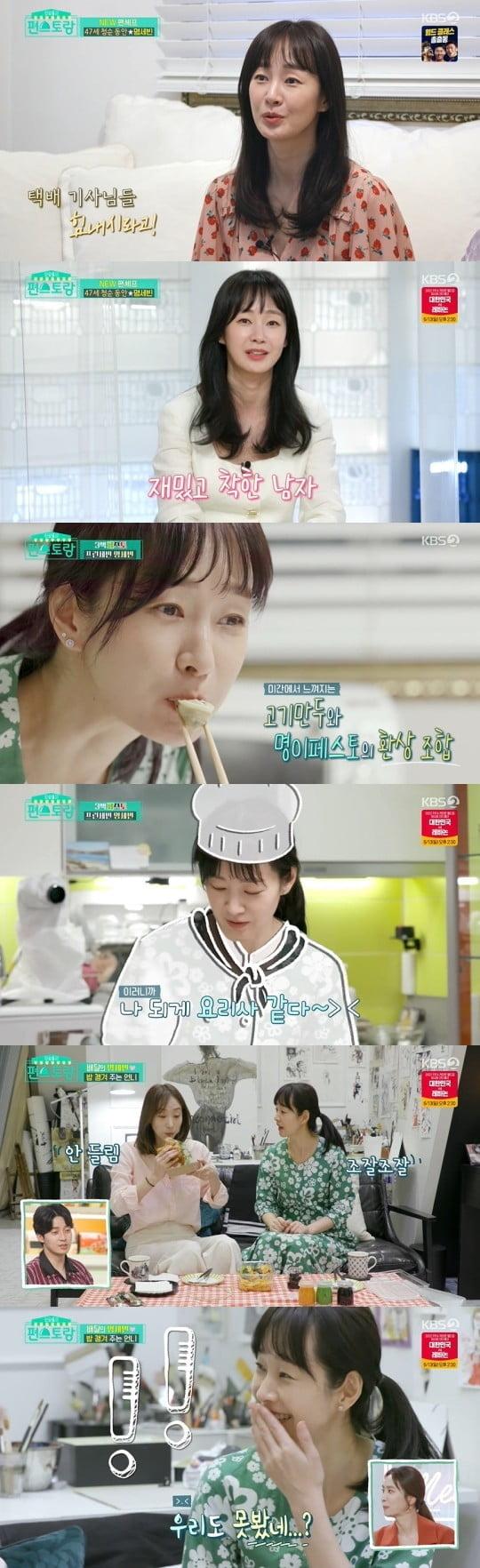 """명세빈 이상형 """"재밌고 착한""""…이연복 """"허경환 어때요?"""""""
