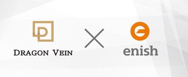 드래곤베인, 에니시(enish)와 파트너쉽 체결