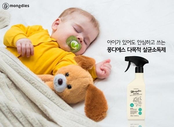 몽디에스 다목적 살균소독제, 악취·세균 제거에 도움돼